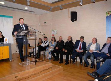 """Παρουσίαση της ποιητικής συλλογής του Βάσου Λυσσαρίδη """"Δηλώνω Παρών"""" στο Σπίτι της Κύπρου και η βιογραφία του """"Εκ Βαθέων"""" της Μάρως Αδαμίδου"""